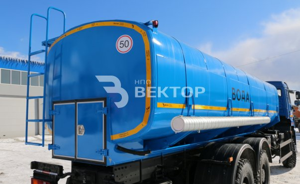 АЦПТ-20 КАМАЗ-6522 (Cummins)