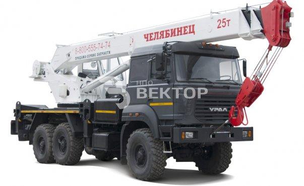 Челябинец КС-45721
