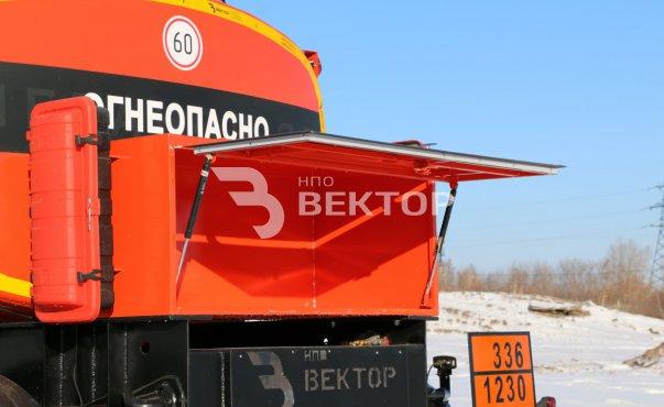 ППЦ-20 ГСМ