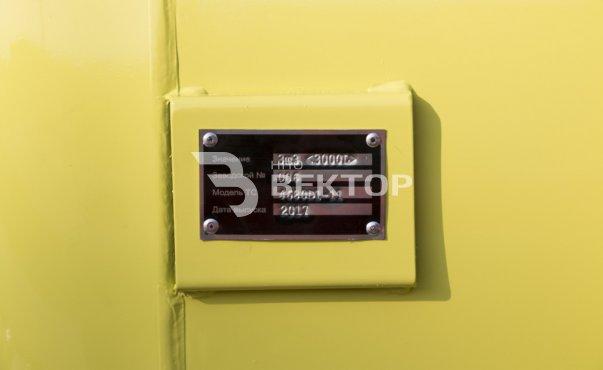 АЦК-3 КАМАЗ-43253
